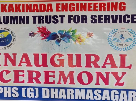 Inauguration-facilities-1-lg
