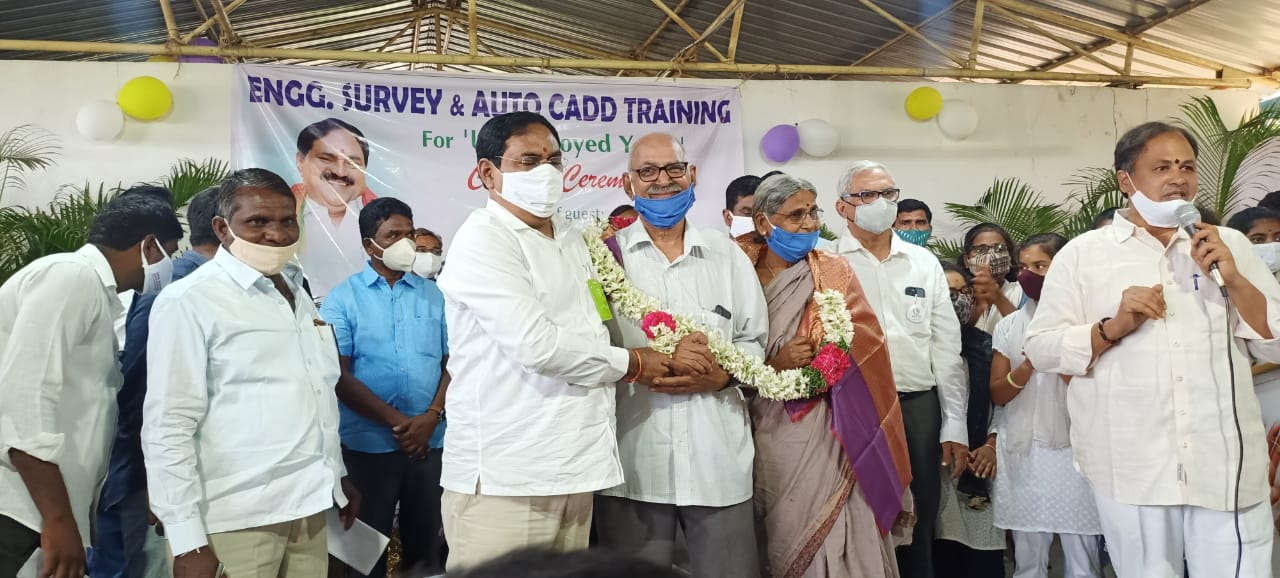 Engg. Survey & ACAD Course - Valedictory Function Photo 01