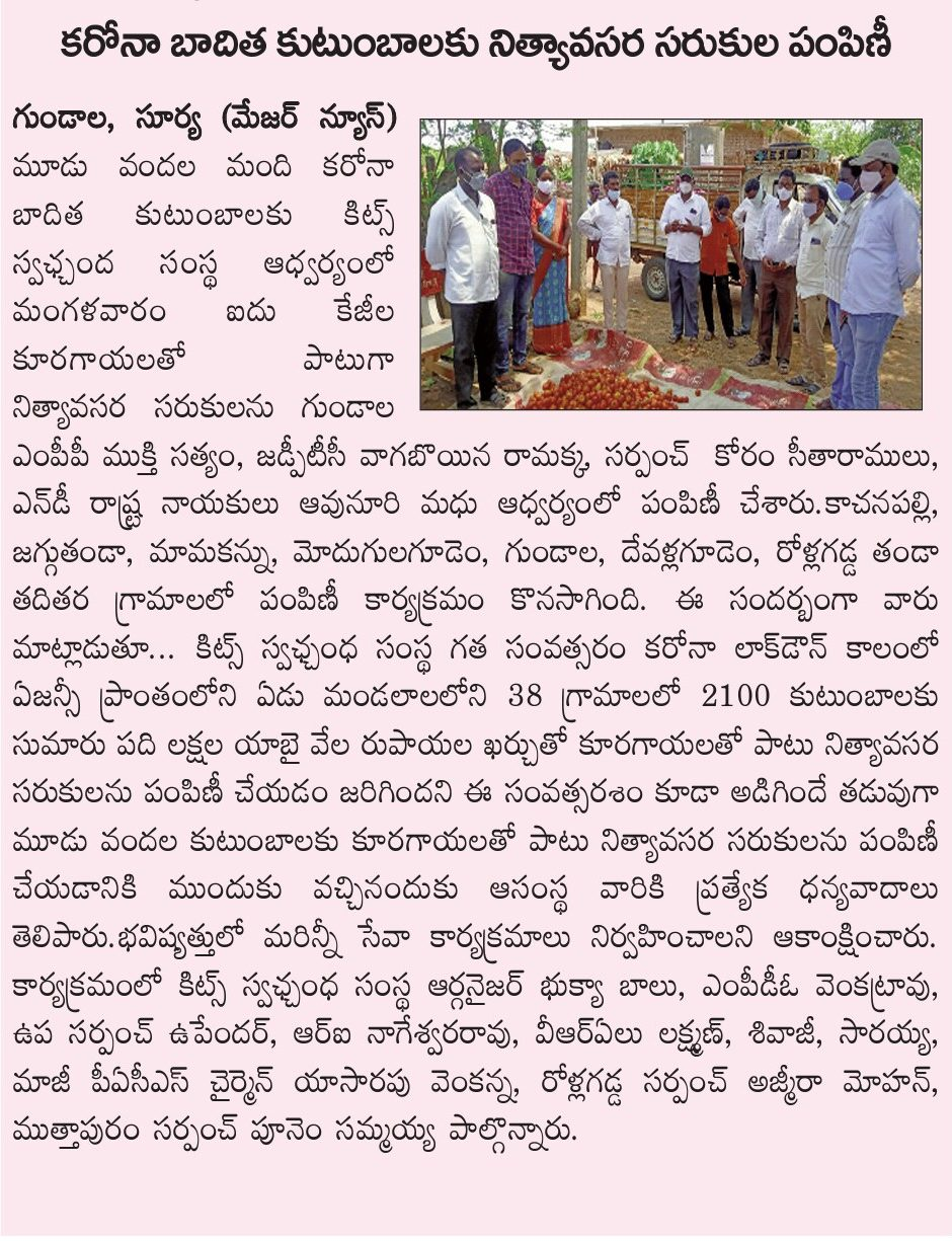 KEATS to COVID affected tribal villages news article